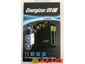 《南屯手機王》Energizer勁量 UE15001 免帶線行動電源【宅配免運費】