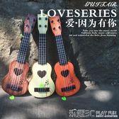 兒童吉他樂器初學者可彈奏尤克里里真琴弦仿真小吉他禮物玩具 JD 玩趣3C