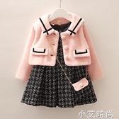 韓版童裝女童水貂絨洋裝兩件套兒童秋冬洋氣公主裙加厚長袖裙子 小艾新品