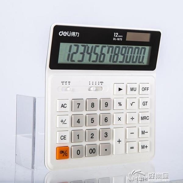 精准工具 財務會計專用橫款桌面計算器12位大屏幕太陽能雙電源計算機學生寬屏財務計算器 好樂匯
