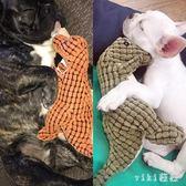寵物玩具 狗狗玩具耐咬磨牙發聲法斗泰迪柯基幼犬金毛 nm7586【VIKI菈菈】