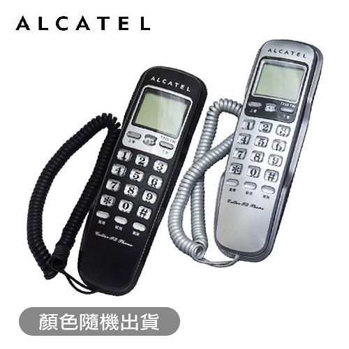 【ALCATEL 阿爾卡特】有線電話機(T226TW)-顏色隨機出貨