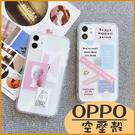 (附掛繩) OPPO A53 A72 A31 A5 A9 2020 Realme C3 6 6i 日韓創意透明殼 防摔保護套 創意微笑手機殼