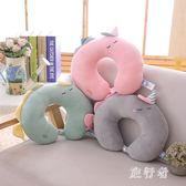 可愛恐龍護U型枕 女靠脖子成人套頸椎枕旅行 BF13674【旅行者】