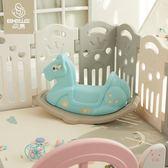 搖搖馬帶音樂兒童玩具寶寶小木馬嬰兒滑梯搖馬1-2歲塑料加厚XW(百貨週年慶)
