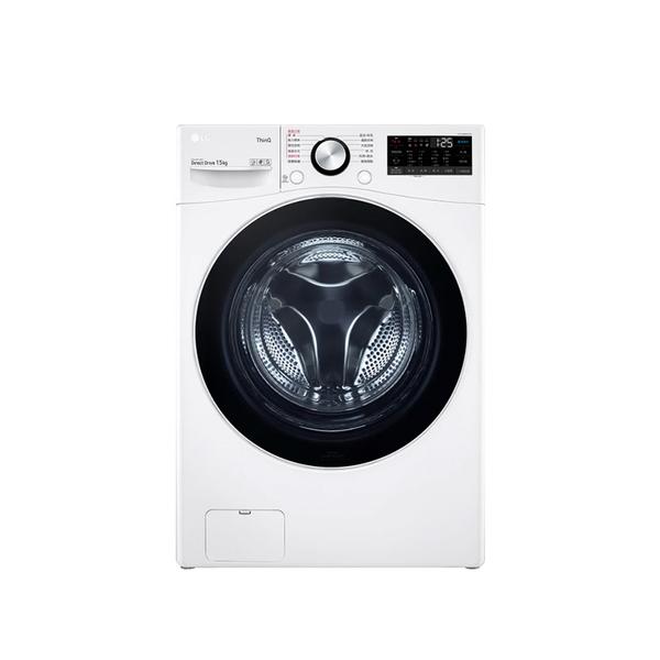 【基本安裝+時段限定】LG樂金 WD-S15TBW 15公斤 白色 蒸洗脫 滾筒洗衣機