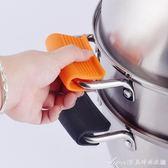 尾矽膠套鑄鐵鍋把套加厚煎鍋防手套隔熱套鍋柄套防滑艾美時尚衣櫥