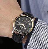 手錶 正品超薄防水商務真皮帶石英女錶男士腕表情侶學生男女士男錶手錶