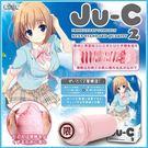 自愛器 情趣用品-日本EXE Ju-C2 高級新素材非貫通自慰器-溫和觸感型-粉色 雙層不黏膩
