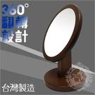 台灣製!W589S可調式圓形桌鏡.化妝鏡-單入 [54834]