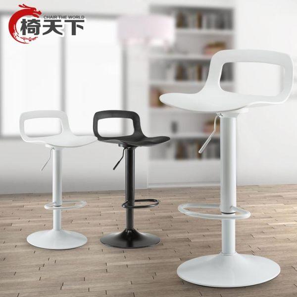 吧台椅 現代簡約高腳凳酒吧椅子 靠背吧凳旋轉升降高凳子家用吧椅MJBL