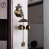 雙譽 聚寶福袋家居壁掛青銅三鈴鐺 金屬自吸風水風鈴門鈴家飾風鈴