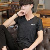 男士短袖t恤夏季2018新款正韓潮流個性v領上衣服冰絲半袖體恤男裝 年貨慶典 限時八折