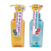 SHISEIDO資生堂 TISS深層卸妝油 230ml 毛孔潔淨/乾濕兩用【新高橋藥妝】2款可選