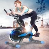 超靜音家用室內健身車腳踏運動自行車TW【元氣少女】