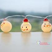 聖誕燈飾 LED雪人彩燈串閃燈串燈聖誕樹裝扮道具滿天星星燈新年裝飾掛燈飾
