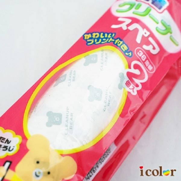 i color 熊熊8cm(50周)毛絮清潔黏著滾輪補充包