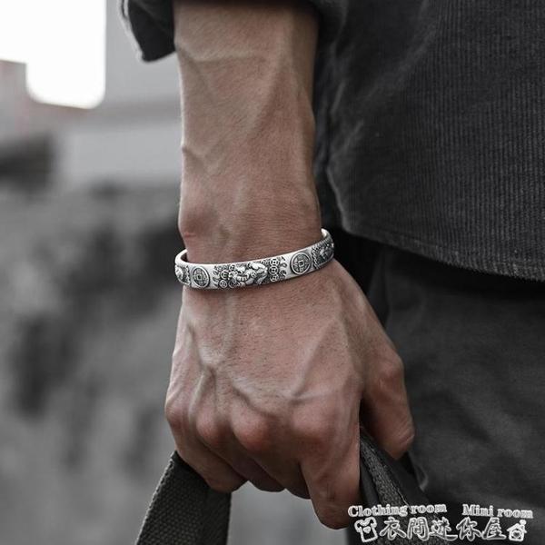 999足銀招財進寶貔貅心經手鐲男潮個性復古轉運開口手環銀飾鐲子迷你屋 迷你屋 新品