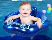 嬰兒遊泳圈兒童坐圈3-6歲加厚男孩寶寶泳圈腋下座圈坐式小孩趴圈 至簡元素