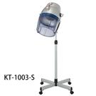 廣大 KT-1003-S立式大吹風機 [23697] ◇美容美髮美甲新秘專業材料◇
