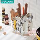 瀝水筷筒廚房置物架廚房收納塑料刀架mj3743【棉花糖伊人】