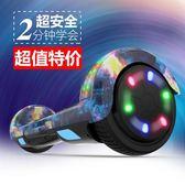 智能雙輪電動自平衡車兩輪成人體感代步車小孩兒童平衡車 LI1744『伊人雅舍』
