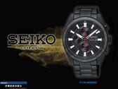 【時間道】SEIKO criteria太陽能三眼計時腕錶/黑面黑鋼帶(V176-0AW0SD / SSC657P1)免運費