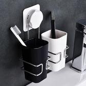 牙刷架  凱霸吸壁式牙刷架刷牙杯置物架套裝衛生間壁掛洗漱口杯牙膏牙具盒 霓裳細軟