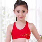 女童背心內衣 女童內衣中大童紅色吊帶小背心女孩小學生胸罩純棉文胸 寶貝計畫