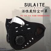【優選】新款機車騎行口罩自行車滑雪防寒面罩運動