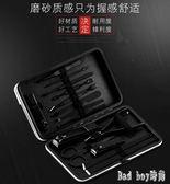 指甲刀套裝家用指甲鉗修腳刀成人工藝指甲剪美甲工具15件黑色 QG9789『Bad boy時尚』