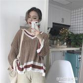 針織衫女 韓國新款復古撞色條紋V領寬鬆 休閒長袖毛衣開叉針織女韓版學生潮【蘇荷精品女裝】