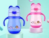 全館83折寶寶保溫奶瓶兩用防摔嬰兒新生兒304不銹鋼兒童吸管保暖奶壺