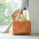 旅行袋 旅行收納袋大容量便攜出差手提袋可折疊衣物整理旅游拉桿箱行李包【快速出貨八折鉅惠】