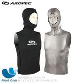 【AROPEC】男款 2mm 100%全鈦金屬頭套背心(可正反面穿) 秋冬保暖 水上海上活動 - Imagery 偶像