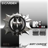 【鼎立資訊】免運 CARDEX凱帝仕 Soft Chrome 軟金屬 汽車 機車 重機 立體貼飾 貼紙 蝠至星臨(鍍鉻版)