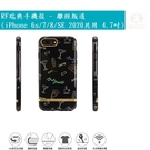 RF瑞典手機殼 - 離經叛道 iPhone 6s/7/8/SE 2020共用 4.7吋 網美殼 手機殼