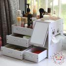大號抽屜式桌面化妝品收納盒創意桌面收納盒...