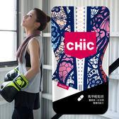 【升級版】CHiC 馬甲輕鬆燃(45顆/袋)