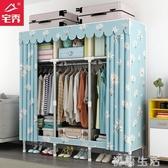 簡易衣櫃組裝布衣櫃鋼管加粗加固布藝收納櫃全鋼架加厚雙人布衣櫥 初語生活