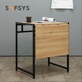 摺疊餐桌 單雙人餐桌 桌現代簡約伸縮 源治良品
