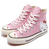 Converse x Hello Kitty C70 Hi 1970 粉紅 白 復古奶油底 70S 高筒 限量 女鞋【PUMP306】 162936C