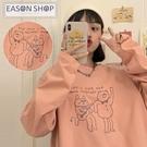 EASON SHOP(GQ2665)韓版...