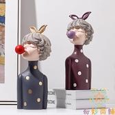 首飾收納盤精致小擺件裝飾品項鏈耳環展示架【奇妙商鋪】