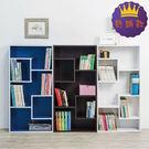 書櫃 書架 收納【收納屋】繽紛隔間收納櫃...