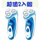 『 超值2入組 』【日象】勁利雙重浮動電鬍刀(充電式) ZOEH-5350A