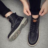 靴子 馬丁靴男皮面高筒英倫秋季百搭短靴復古韓版青年沙漠戶外工裝靴潮 雙11狂歡購物節