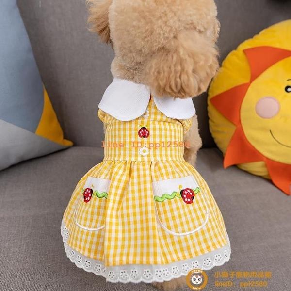 新款夏天裙子貓咪狗狗夏季衣服寵物泰迪比熊無袖子兩腳夏裝小型犬小狗狗【小獅子】