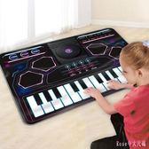 電子琴 益智電子琴學習多功能DJ打碟打鼓音樂毯女孩男孩玩具LB4818【Rose中大尺碼】