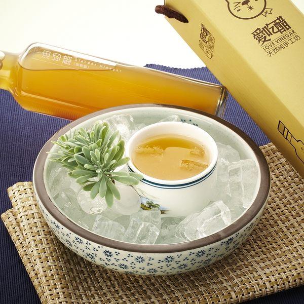 【愛吃醋】3瓶_油切醋(每瓶250ML)(免運)